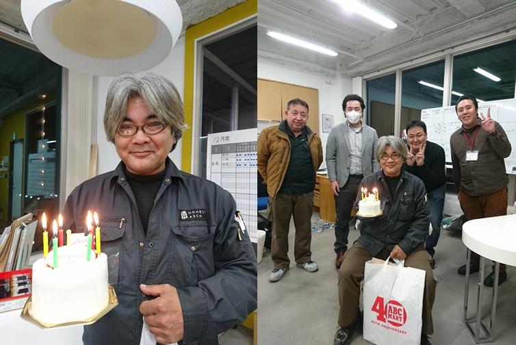 椎橋さん46歳.jpg