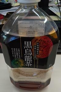 ウーロン茶.JPG