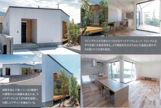台形の家②.PNG