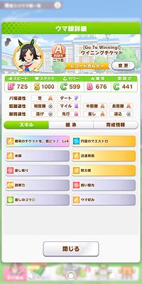 Screenshot_20210606-112317.png